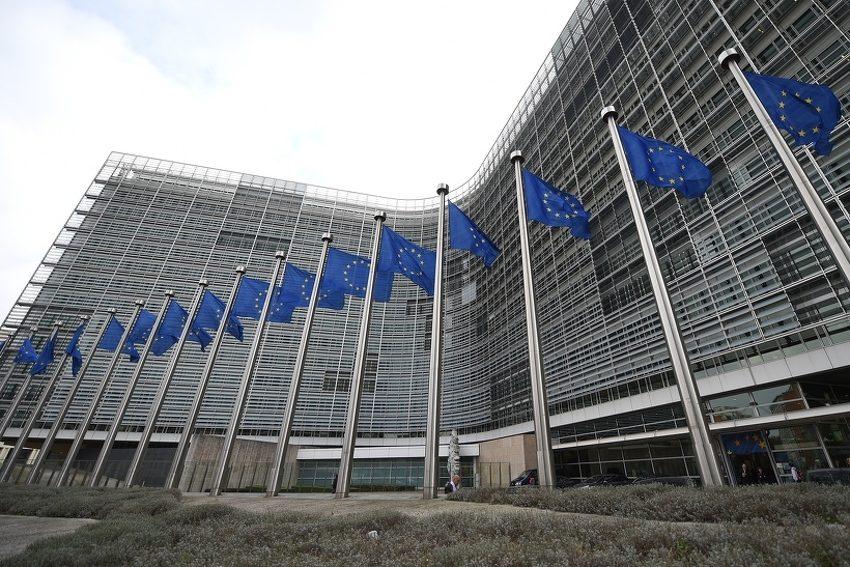 Резултат слика за Prihvaćena aplikacija BiH za članstvo u Evropskoj uniji