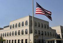 Ambasada SAD-a u Sarajevu